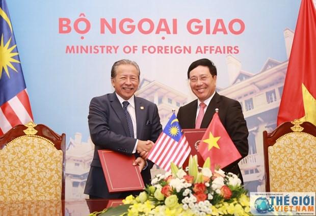 马来西亚媒体:越马两国关系已迈上新台阶 hinh anh 1