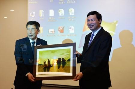 越南广宁省工作代表团赴韩国了解智慧城市建设经验 hinh anh 2