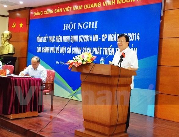 郑廷勇副总理:需要尽快克服67/ND-CP号决定所存在的不足之处 hinh anh 1