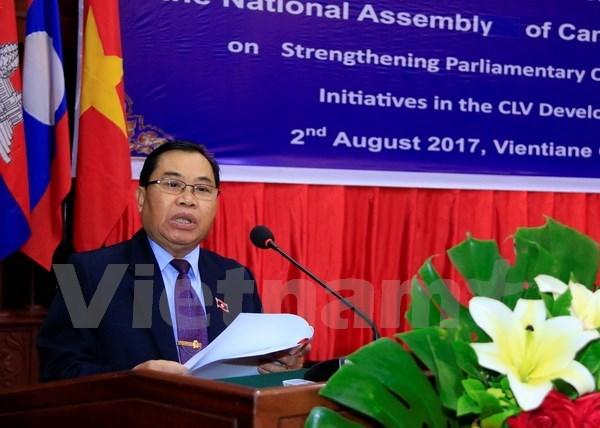 柬老越三国国会对外委员会第六次会议在老挝首都万象开幕 hinh anh 2