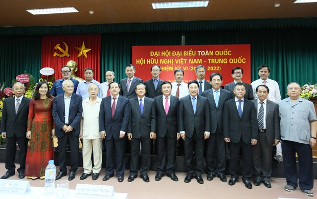 范平明:加强越中友谊交流 夯实两国关系的社会基础 hinh anh 2