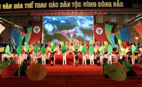 2017年第一次广宁省东北地区各民族体育文化周开幕 hinh anh 1