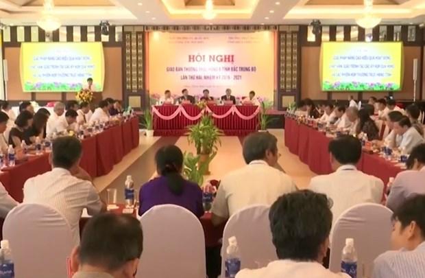 越南中北部6省人民议会常务工作会议举行 hinh anh 1