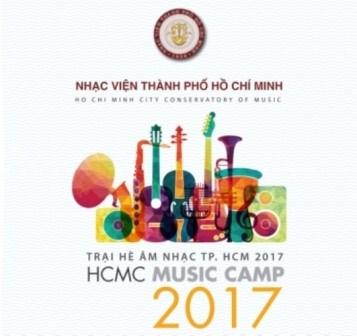 2017年胡志明市音乐夏令营开营 hinh anh 1