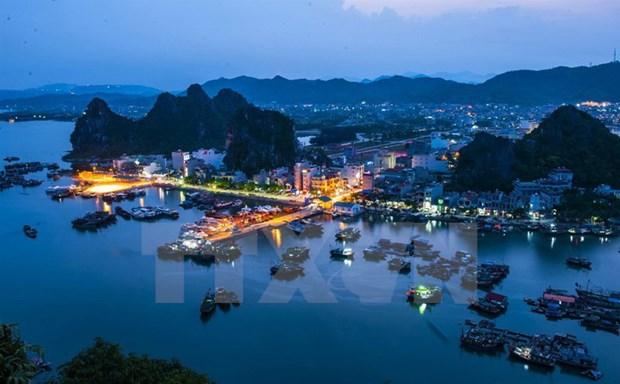 越南广宁省吸引外资有起色 hinh anh 1