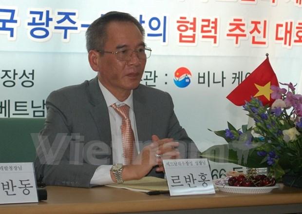 韩国企业代表对后江省为加大招商引资力度所作出的努力给予高度评价 hinh anh 1