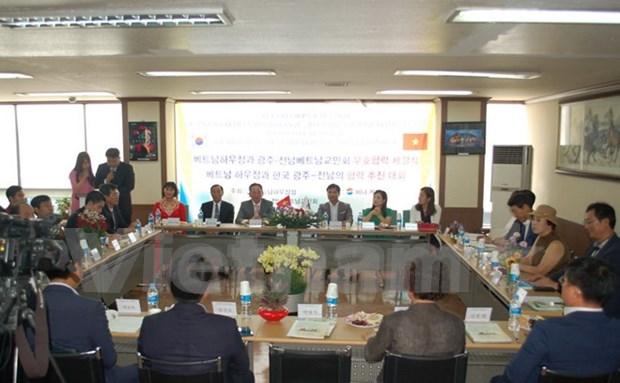 韩国企业代表对后江省为加大招商引资力度所作出的努力给予高度评价 hinh anh 2