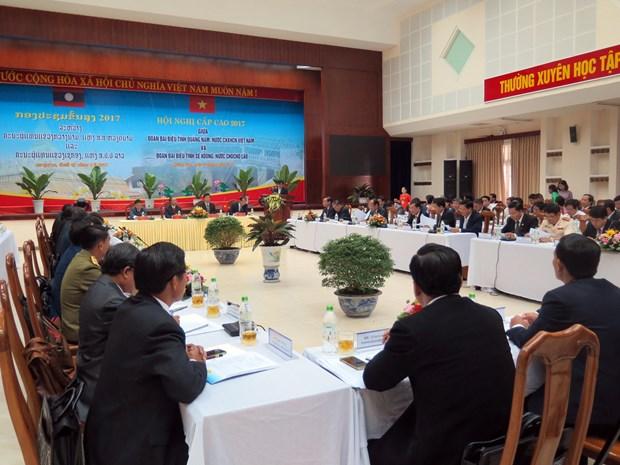 越南广南省与老挝色贡省加强全面合作关系 hinh anh 1