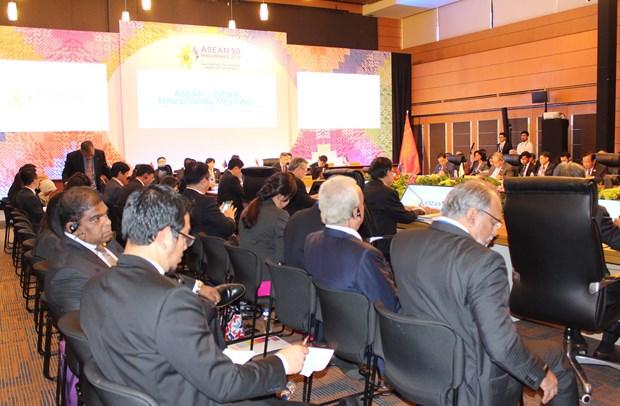 东盟与十个伙伴国达成多项重要共识 一起规划未来合作方向 hinh anh 2