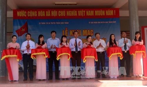 """""""黄沙和长沙归属越南——历史证据和法律依据""""地图资料展在平顺省举行 hinh anh 1"""