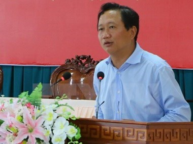 越南公安部调查警察局对郑春青发出拘留令 hinh anh 1