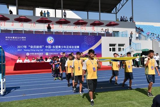 中国-东盟青少年足球友谊赛开幕 hinh anh 1