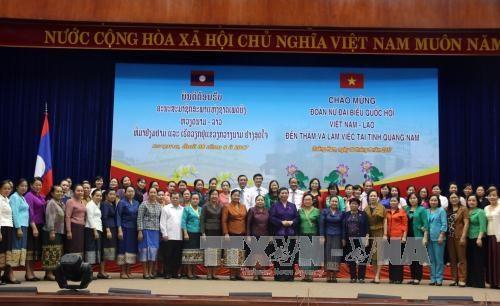 越南老挝国会女性代表团赴广南省调研 hinh anh 1