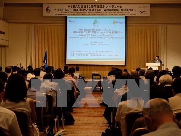 东盟成立50周年纪念活动在捷克和日本举行 hinh anh 2