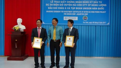 茶荣省向一风电项目颁发投资许可证 hinh anh 1