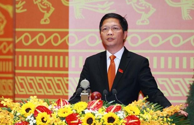 越美贸易与投资委员会越南分会组织机构进一步健全 hinh anh 1