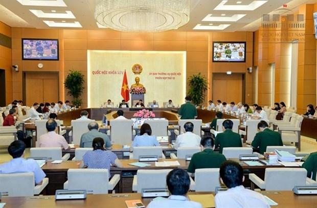越南国会常务委员会对《国防法》草案(修正案)提出意见 hinh anh 1