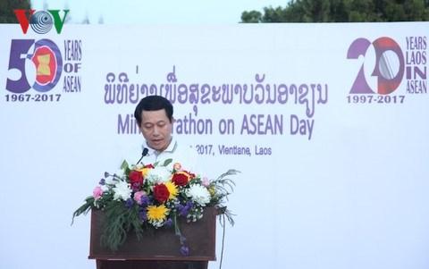 纪念东盟成立50周年系列活动继续在各国举行 hinh anh 1