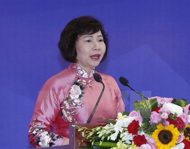 政府总理决定罢免胡氏金钗的工贸部副部长职务 hinh anh 1