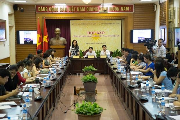 第20届越南电影节将岘港市举行 hinh anh 1