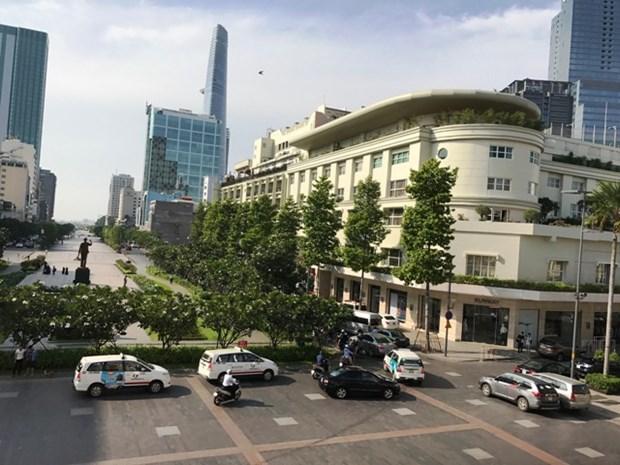 胡志明市在智慧城市建设中重视信息安全保障 hinh anh 1