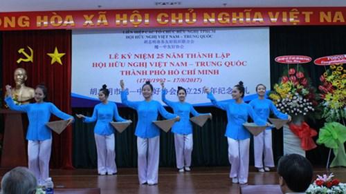 越中两国人民增进相互理解和友谊 hinh anh 1