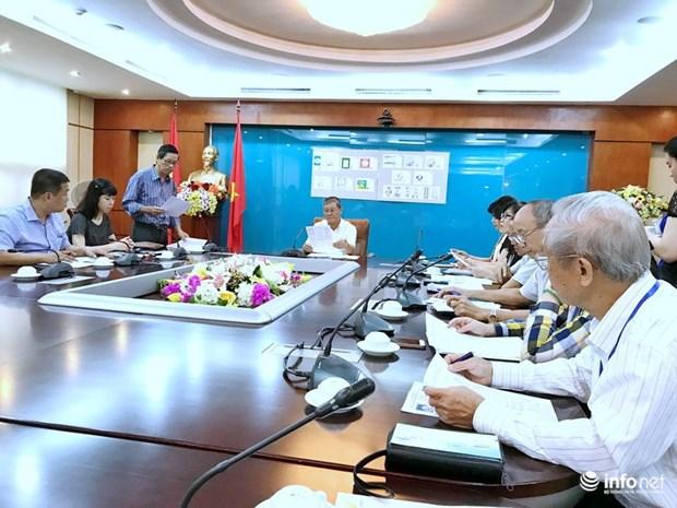 2017年越南APEC会议纪念邮票即将出炉 hinh anh 1