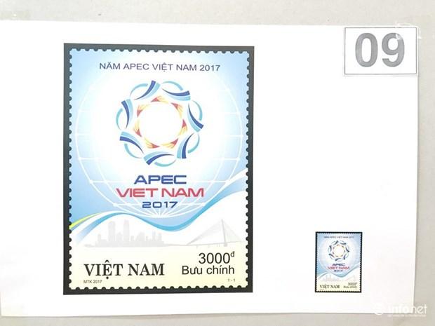 2017年越南APEC会议纪念邮票即将出炉 hinh anh 2