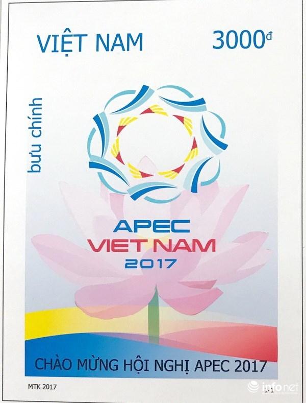 2017年越南APEC会议纪念邮票即将出炉 hinh anh 3