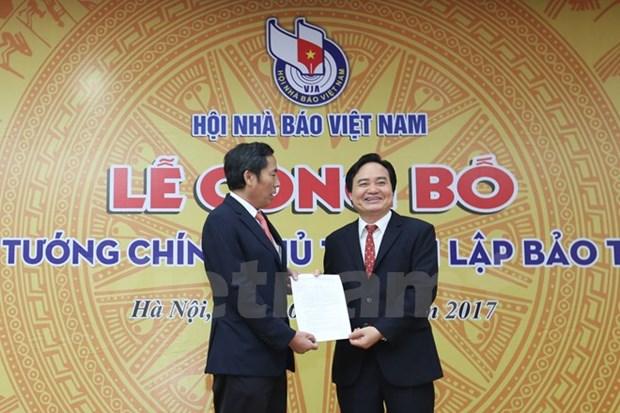 越南新闻博物馆正式成立 hinh anh 1