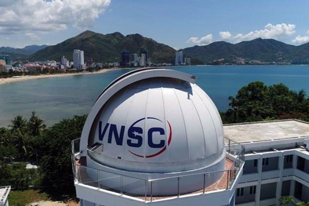 越南第一座天文台将于今年9月投入使用 hinh anh 1