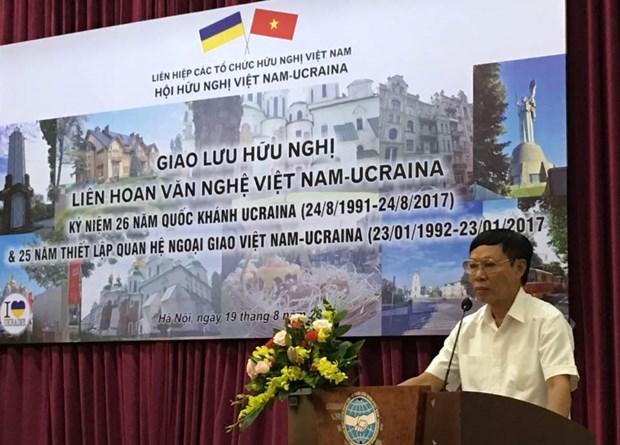 乌克兰独立日26周年纪念典礼在河内隆重举行 hinh anh 1
