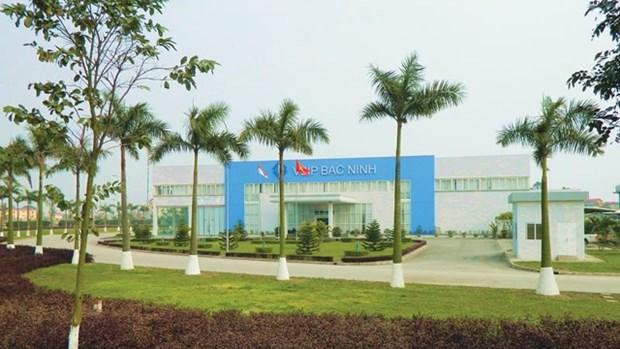 """新加坡投资商的新""""嗜好"""" hinh anh 1"""