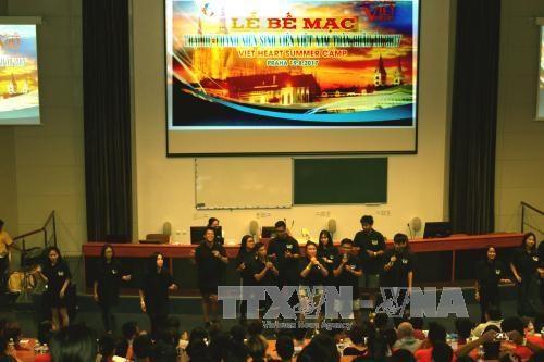 第三届全欧越南学生青年夏令营: 离去是为了回来 hinh anh 2