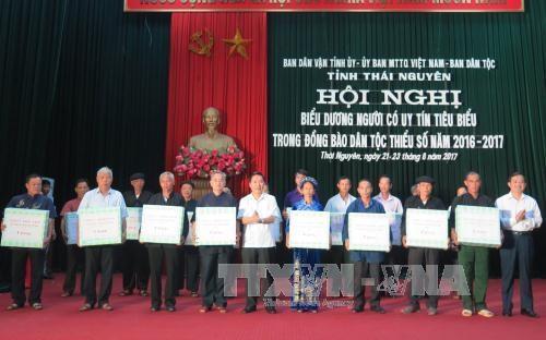 太原省70名模范少数民族代表受表彰 hinh anh 1