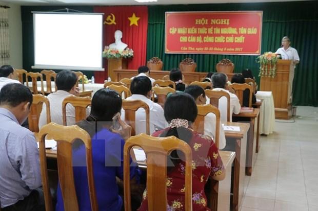 越南与老挝加强宗教领域合作 hinh anh 1