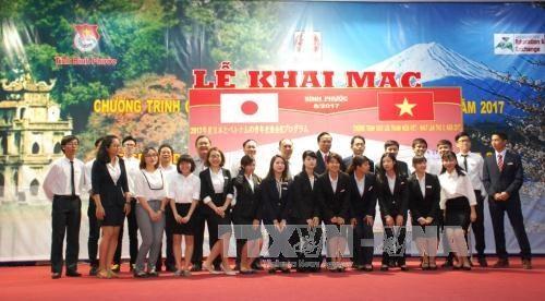 第二次越南—日本青年交流活动在平福省举行 hinh anh 2