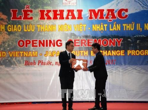 第二次越南—日本青年交流活动在平福省举行 hinh anh 1