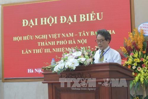 越南与西班牙人民增进互相了解与合作 hinh anh 1