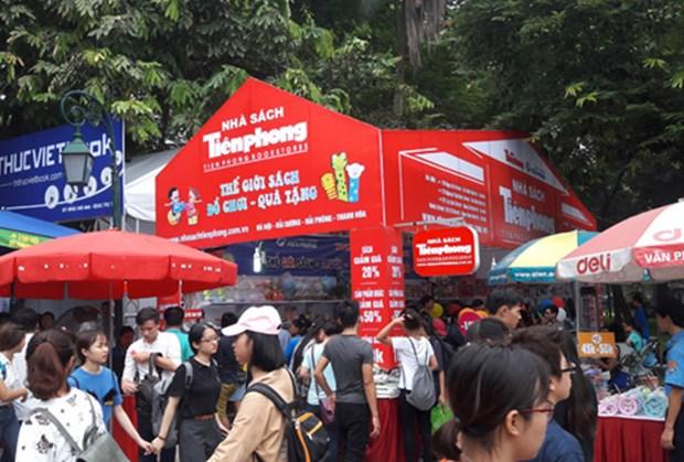 2017年第六届越南国际图书博览会热闹开展 hinh anh 3