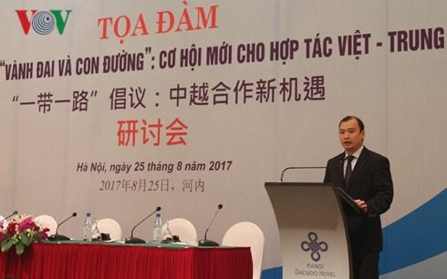 """""""一带一路倡议:越中合作新机遇""""座谈会在河内举行 hinh anh 1"""