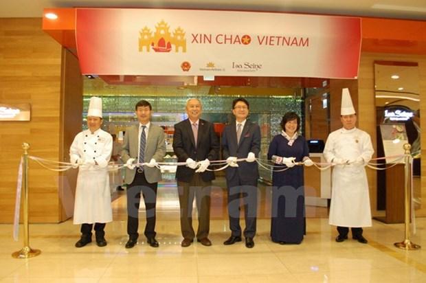 越南美食月在韩国举行 hinh anh 1