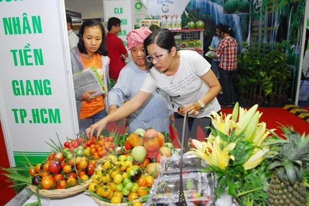 2017年第17届越南国际农业展将于9月底在胡志明市举行 hinh anh 1