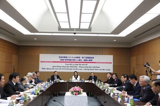 越南共产党与日本共产党的第七次理论交流会在东京举行 hinh anh 1