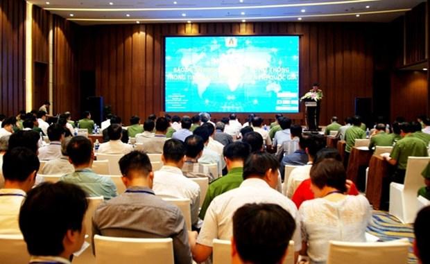 """""""国家安全重要信息系统的网络安全保护""""研讨会在广宁省举行 hinh anh 1"""