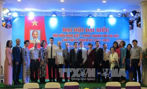 河内市越法友好协会继续为加强两国关系发挥桥梁作用 hinh anh 1