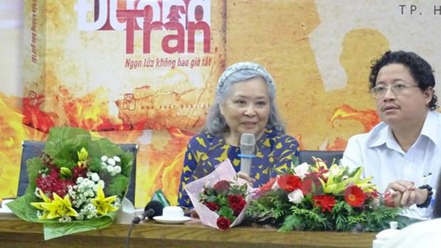 为越南橙剂受害者讨回公道的陈素娥的自传出版 hinh anh 1