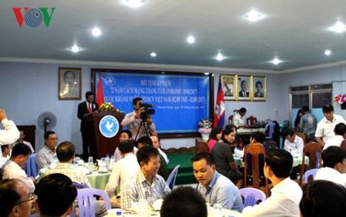 9·2国庆节庆祝活动在柬埔寨举行 hinh anh 1