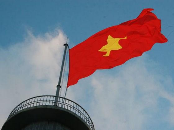 越南金星红旗——旅外越南人的骄傲 hinh anh 1