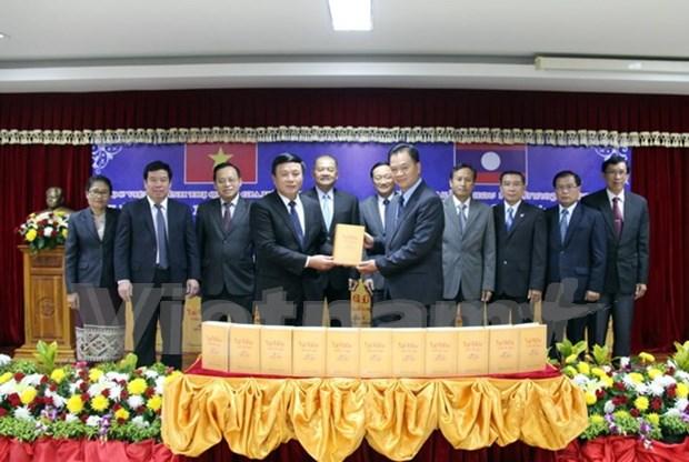 《胡志明全集》老挝语版第一集首发仪式在老挝举行 hinh anh 1